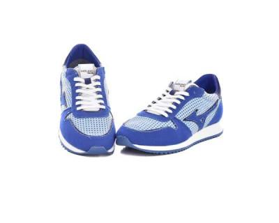 Sneakers Lifestyle en cuir ETAMIN - Mizuno