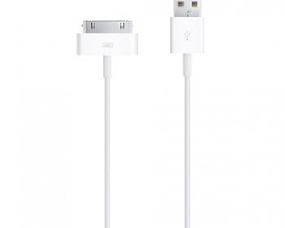 Cable d'origine Iphone 4/4S