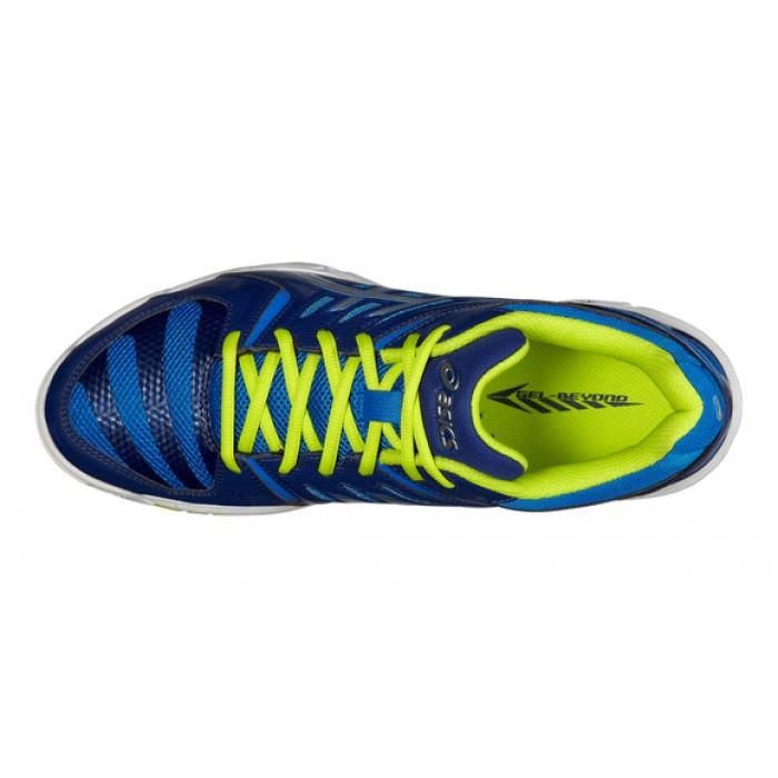 Chaussure de running Gel beyond 4 par Asics pour Homme